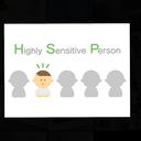 HSP会社員の節約ブログ