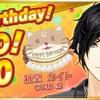 【夢色キャスト】カイトさんお誕生日おめでとう!(2016)