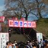 山形県真室川町で開催された第30回梅の里マラソンに参加してきました
