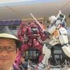 大阪最後の日は万博公園の向かいにあるエキスポシティーに行ってきました。賑やかかった〜。