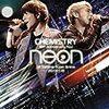 CHEMISTRY LIVE 2017 -TWO- 3/1にいってきた