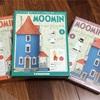 「週刊ムーミンハウスを作る」2・3・4号