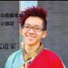 【高田馬場】超濃厚豚骨スープ!横浜家系ラーメンの「武道家」