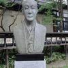 秋田県編 その12