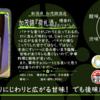【月曜日のお気に入り】加茂錦『荷札酒』槽垂れ おりがらみ【FUKA🍶YO-I】