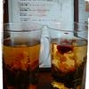 五星鶏飯 Five Star Cafe  工芸茶