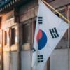 韓国語の갑을관계って何て意味?