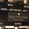 【機材】FREE THE TONE JB-21 JUNCTION  BOX レビュー
