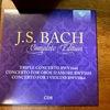 バッハ全集 全部聞いたらバッハ通 CD8 BWV1044, 1055, 1064 オーボエダモーレ