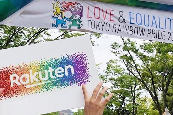 Rainbowマークは多様性のシンボル 全社員が働きやすい職場環境を目指して
