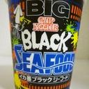 ゲームミュージック&カップ麺(姫路の店舗ラーメン紹介も)