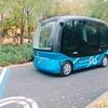 北京のAI公園で、百度(baidu)の自動運転バスに乗ってみた