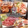 【オススメ5店】春日井・小牧・一宮・江南・瀬戸(愛知)にある日本酒が人気のお店