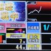 【ジャグ連14連!!】からの【1000Gハマリ!?】波荒過ぎなゴーゴージャグラー9000G死闘の結果