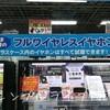 完全ワイヤレスイヤホンは、家事を救う!5千円以下で時間まで手に入るすぐれもの!