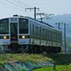 5月5日撮影 磐越西線 喜久田駅 719系フルーティアふくしま号