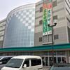 菓匠茶屋 下松店(下松市)