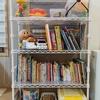 【商品レビュー】アイリスオーヤマのカラースチールラック。絵本棚、おもちゃ収納に