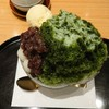 京茶房 鶴 でこの夏最後のかき氷を食べました。やっぱり夏はかき氷です。