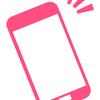 【6/16締切】『みらいスマイルプロジェクト』児童養護施設の子供にiPhone無償貸出
