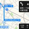 Apple CarPlay で使える地図アプリを試す