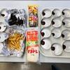 『民泊の食物アレルギー対応講演会でのアレルギー配慮商品試食』