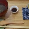 『茶菓 えん寿』さん