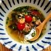 元気が出ない、心安定、が気になる時。薬膳スープの作り方。