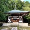 善能寺と日本最初の稲荷