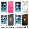 LV iphone xrケース Xperia X Compactケース ブランド ルイヴィトン Xperia xz premiumカバー iPhone xs/xs maxケース安い Galaxy S9/S9 plusケース
