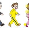 歩幅が広い or 歩幅が狭い 腰痛によいのはどっち??
