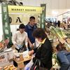 品川駅ナカで旬八青果店のお野菜を買ってみた