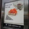 【夜のお誕生日会に】カフェ・コムサ 新宿店(Cafe comme ca)