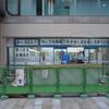 地震1ヶ月後の熊本市街地の様子