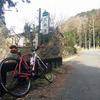 1年ぶりの大峰林道は1分以上速くなりましたが・・・(宇治田原サイクリング)