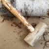 木槌を作る