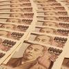 【株式投資】SMT欧州株配当貴族インデックス・オープンの魅力とは?