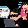 日本企業16億件の『パスワード流出』はミスリードではないか?