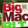 ビックマックBLT  食べてみた