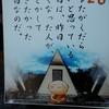 ★★★めっちゃ…暇・ヒマ・ひま★★★