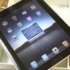 初代iPadでYouTubeアプリが動かなくなったけど大丈夫