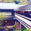 子宝スポット巡り@箱根湯本温泉 天山湯治郷。神秘の洞窟温泉は極上の癒し