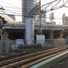 東海道線支線地下化工事南2工区の状況 2017-12-09