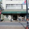 板橋「おとなり-otonari stand&works-(スタンド&ワークス)」
