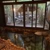 南伊豆 24種の湯巡りの宿 花のおもてなし南楽