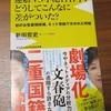 ハフィントンポスト日本版は朝日新聞が資本と人手を出している