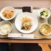 古町で免許更新をして、禅(ぜん)さんでタニタ食堂ランチ食べました。