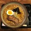 ラーメン好き必見!札幌は味噌だけじゃない?円山にある寅乃虎で、驚きのラーメンを食す!感想、まとめ!