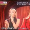 【動画】倖田來未がテレ東音楽祭2018に出演!