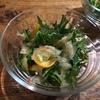 水菜と金柑のサラダ